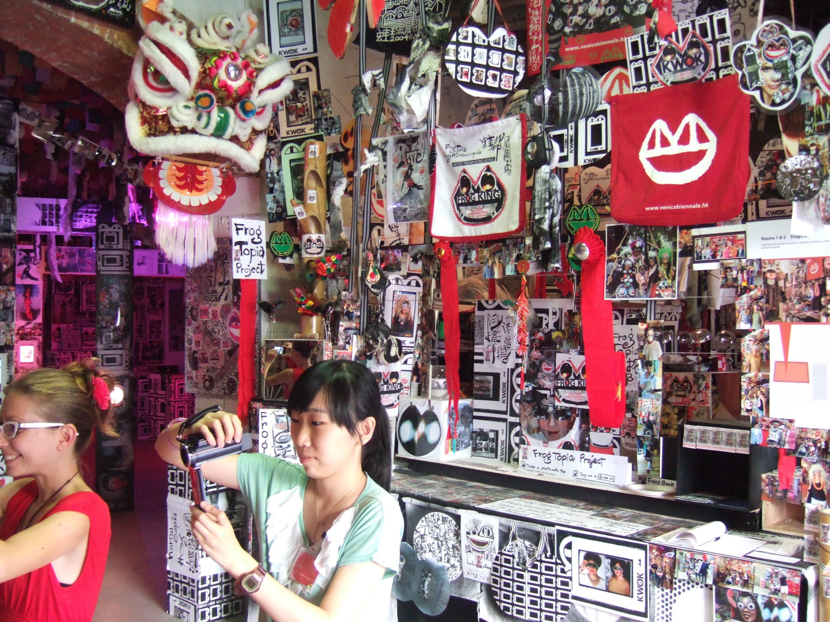 Immagine Chiosco Cinese